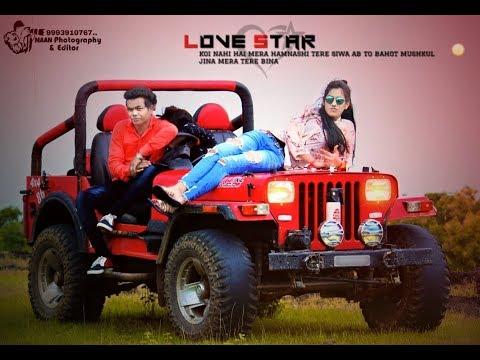 Desi Desi Na Bolya Kar Chhori Offical New Video Song  