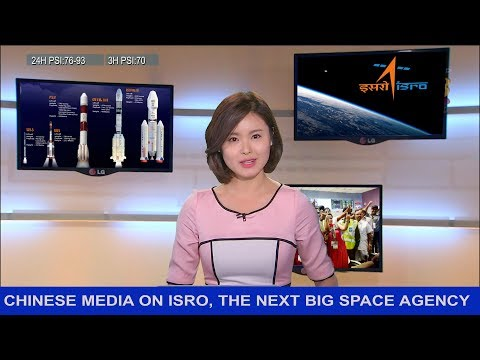Chinese Media on ISRO | The Next Big Space Agency | ISRO Making INDIA Proud | Latest | Year 2017