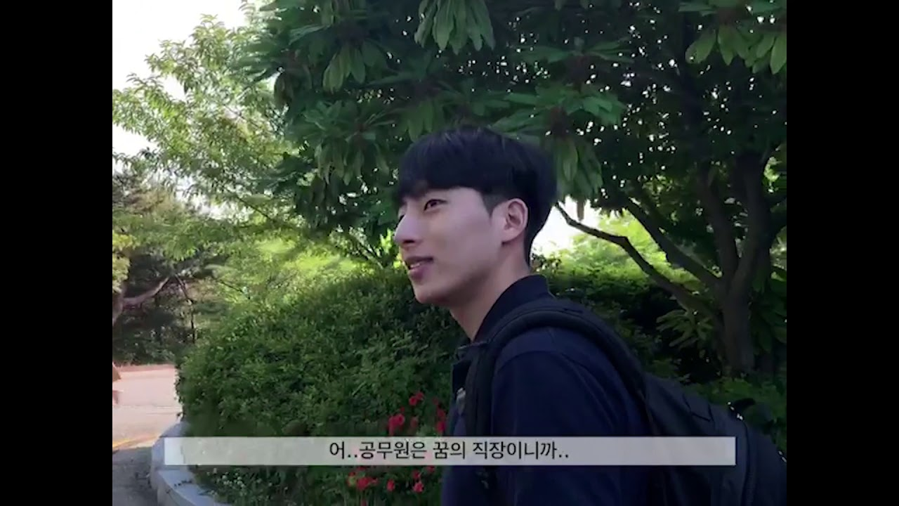 2018 대학 내일 컨셉영상 (feat.발연기)