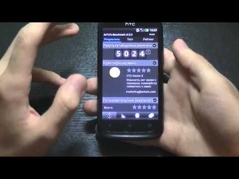 HTC Desire X. Новое желание.