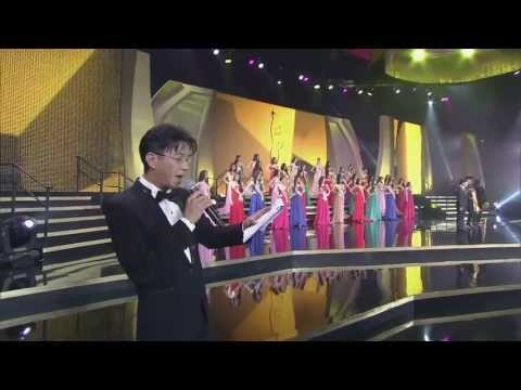 Miss Grand Thailand 2013 - การประกวดรอบตัดสิน 1/2 HD