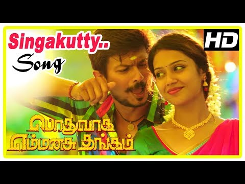 Podhuvaga Emmanasu Thangam Scenes | Singakutty Song | Villagers Stop Udhayanidhi From Signing Papers