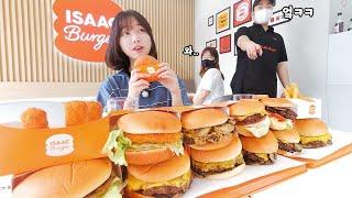 햄버거 전메뉴 다 주세요!!😋 이삭토스트가 아닌 이삭버거 먹방🍔