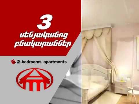 """Akcern Time № 630"" Real Estate in Armenia."