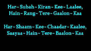 Yeh Chand Sa Roshan Cheharaa Hindi Karaoke