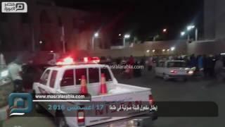 بالفيديو| إبطال مفعول قنبلة صوتية في طنطا