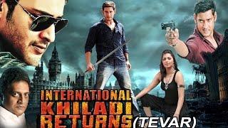 International Khiladi Returns ( Tevar ) - South Indian Super Dubbed Action Film 2016