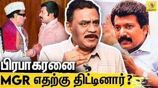 RTD Police Officer Varadharajan Interview On Prabhakaran