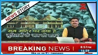 What Muslims think about Ram Mandir issue?
