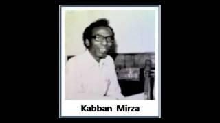 Aaj Unke Paay e Naaz Pe - Captain Azaad (1964) Kabban Mirza, Peter Nawab, Mohsin Nawab