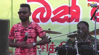 Hitha Gawa Heena Malige Raaga Live Music Band