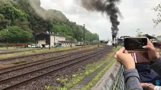 SL人吉 SL 鉄道