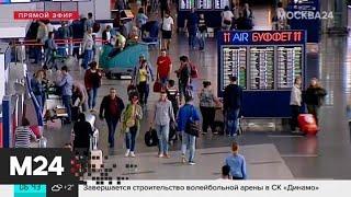 Аэропорту Внуково официально присвоят имя Туполева - Москва 24