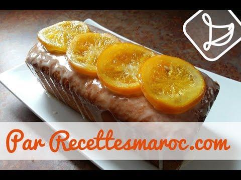 cake-à-l'orange-&-yaourt---moist-orange-&-yogourt-cake---كيكة-خفيفة-لذيذة-بالبرتقال