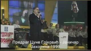 srpsko sarajevo predrag cune gojkovic janicar jahorina 1999 i intervju 29 5 2009