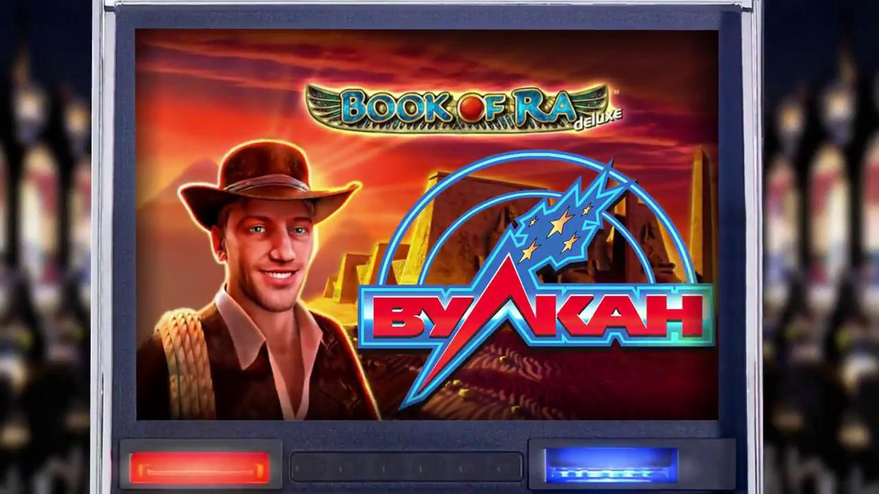 Онлайн казино Вулкан на реальные деньги играйте на официальном сайте