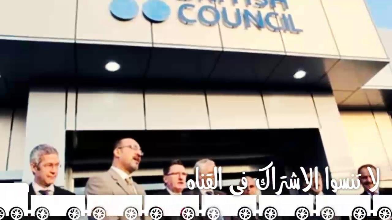اسعار الكورسات في المعهد البريطاني في مصر 2021 Youtube