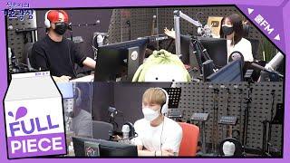 만남의 광장 with 김준수, 서은광(of 비투비) full ver. /[정은지의 가요광장] l KBS 210726 방송