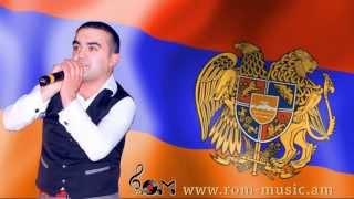 ROM--DASHNAK DRO(live).....Դաշնակ Դրո. Resimi
