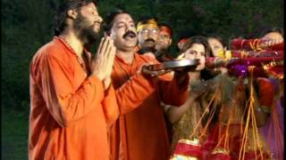Bum Bum Bhairo Ho Bhopal- Arti [Full Song] Naache Kanwariya Shiv Bhakti Mein