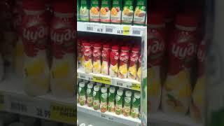 Как правильно выбрать йогурт для снижения веса