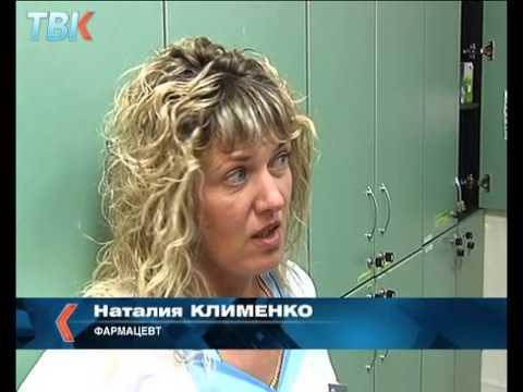 Прокуроры проверяли липецкие аптеки