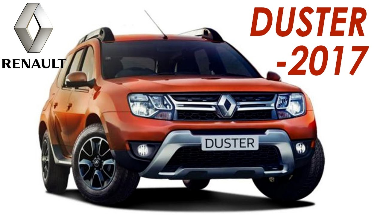 renault duster 2017 compact cvt suv launched in india lakh lakh youtube. Black Bedroom Furniture Sets. Home Design Ideas