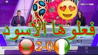 """تقرير تاريحي من """"بي ان سبورت"""" عن تاهل منتخب المغرب الي مونديال روسيا2018 , فعلوها الاسود"""