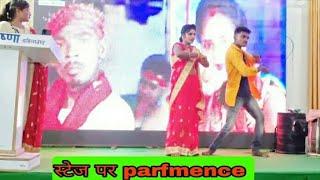 पहली बार स्टेज पर किए धमाल!Mr Vishanu Raj,Malti Chauhan!Niraj Yadav New Stage Sow 2021! Nss Bhojpuri
