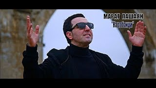 """Download МАРАТ ПАШАЯН - """"КАРАБАХЦИ"""" (2019) Mp3 and Videos"""
