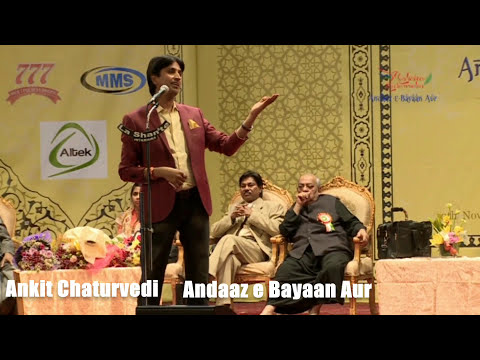 18. K V (Part 2) – Chaadar Sukh ki - Andaaz-E-Bayaan-Aur Mushaira 2016 – 4K & HD