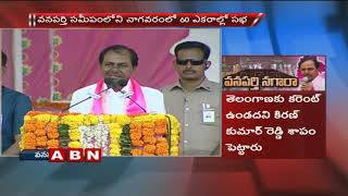 KCR Speech at Public Meeting in wanaparthy | TRS Praja Ashirvada Sabha | Part 3 | ABN Telugu