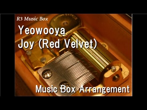Yeowooya/Joy (Red Velvet) [Music Box] (The Liar and His Lover OST Part 1)