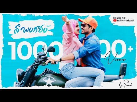 NA BANGARAM | నా బంగారం New Telugu Music Album Song 4K | by SAAD | LoveSong Of The Year | SaadStudio