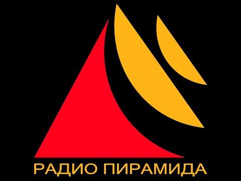 Radio Pyramid ( Moscow ) Irina Strih and Ilia Konuhov