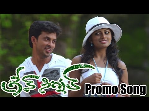 Green Signal Telugu Movie Promo Song