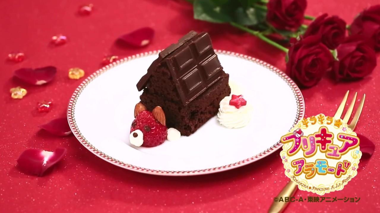 チョコレートレシピ: 【アニマルスイーツレシピ】いぬチョコレートの作り方