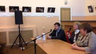 Презентация ''Голода'' А.Агеева на VI ярмарке «Умная книга» г. Иваново