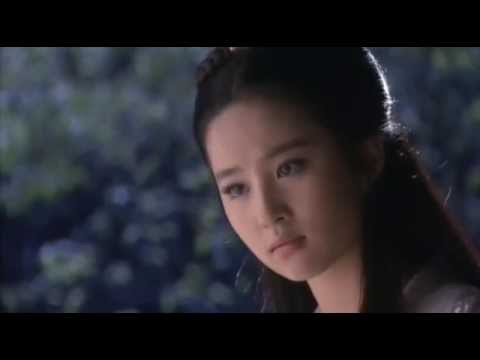 Xiaolongnü Arrival from Return of the Condor Heroes 2006 ep 02, Crystal Liu Yifei, 刘亦菲