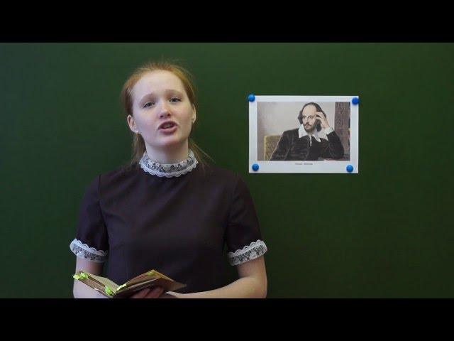 Изображение предпросмотра прочтения – ОксанаВасильева читает произведение «Сонет № 10. По совести скажи: кого ты любишь?..» У.Шекспира