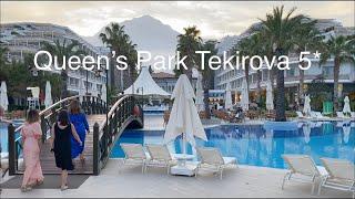 Отдых в Турции Лучший Отель Queens Park Tekirova Resort Spa 5