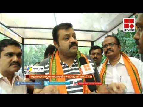 SURESH GOPI PKG _Reporter Live