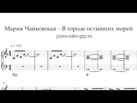 Фортепиано. Ромео и Джульетта / A Time For Us (tutorial + piano cover + ноты)
