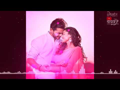 dating video hindi 2019 songs remix