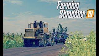 ПЕРВЫЕ РАБОТЫ С РУССКОЙ ТЕХНИКОЙ В FARMING SIMULATOR 19