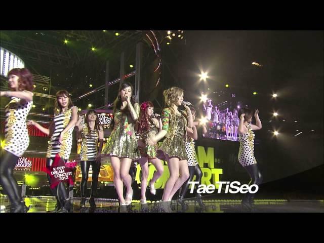 映画『K-POP DREAM CONCERT 2012』予告編
