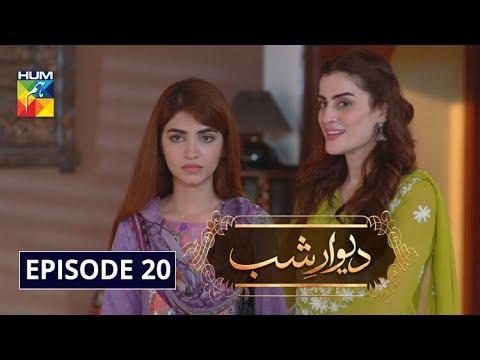 Deewar e Shab Episode 20 HUM TV Drama 26 October 2019