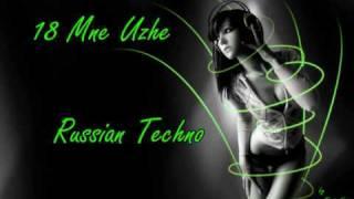 Ruki Vverh 18 Mne Uzhe Techno Remix