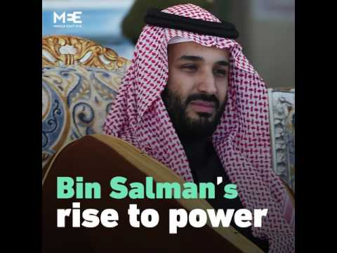 The Saudi king is shaking things up in the royal palace