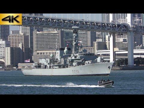 [対北朝鮮] 英海軍モントローズ晴海寄港 HMS Montrose